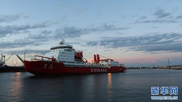 中国搜救力量正赶赴新的目标海域