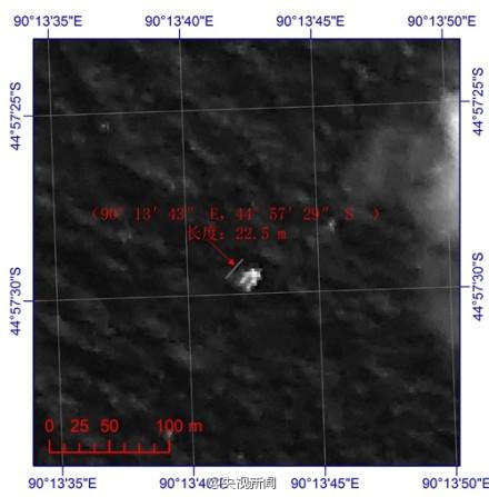 中国卫星在南印度洋海域发现疑似物件