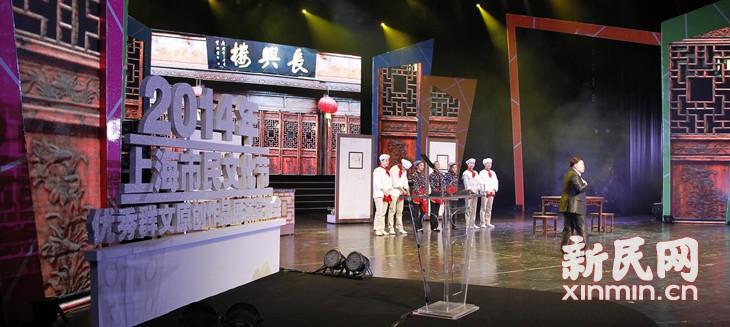 上海市民文化节今启动 秀原创群众文化