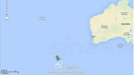中国飞机发现白色漂浮物 其中2块较大