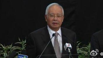 马总理:马航MH370航班坠毁在南印度洋