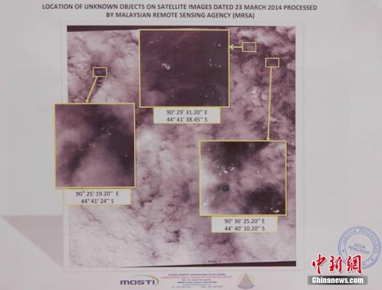 泰国卫星在南印度洋发现300漂浮物