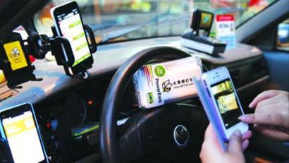 交通部:打车软件补贴影响市场公平