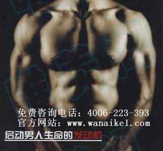 中国人人几把勃起多大