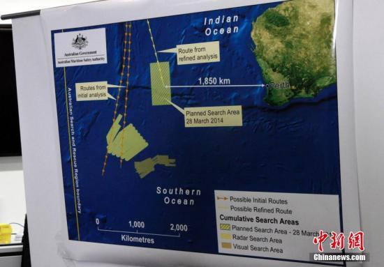 马方发布会称30天后考虑深海搜寻