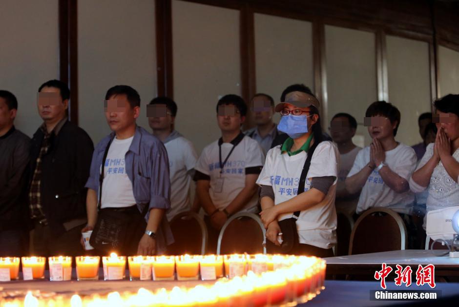 马航失联乘客家属首次集体为MH370祈福