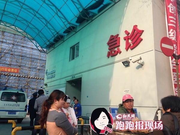 原长宁中心医院急诊室医生鼻子被打伤