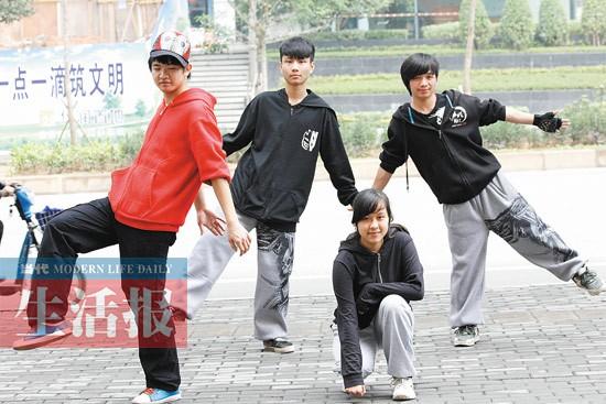曳步舞舞团团徽图片图片 qq炫舞舞团团徽图片,舞团团徽图片