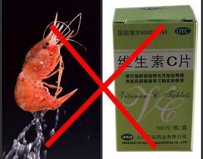 """虾+维C=砒霜?食物真的""""相克""""吗?"""