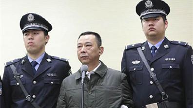 刘汉、刘维等36人涉黑案一审开庭