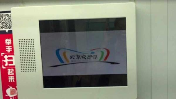 上海地铁循环播放《北京欢迎你》 乘客:穿越了?