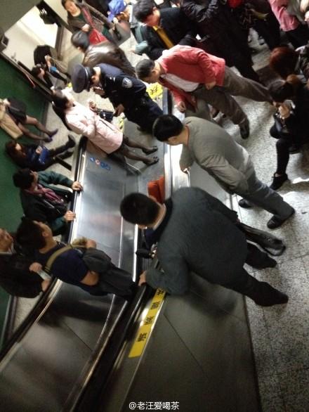 沪地铁电梯逆行13伤 涉事品牌奥的斯有
