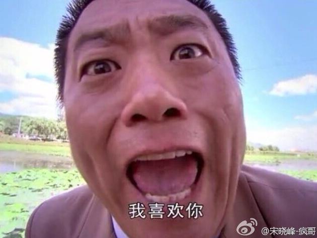 保安队长的扮演者宋晓峰,应邀参加了央视的一档 ...