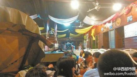 大马被劫上海女游客正准备出国留学