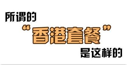 【新八客】坑爹!盘点中国移动的那些奇葩事