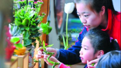 沪幼儿园创新生命教育