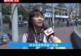 旅游安全事故频发 游客:近期不考虑去马来西亚