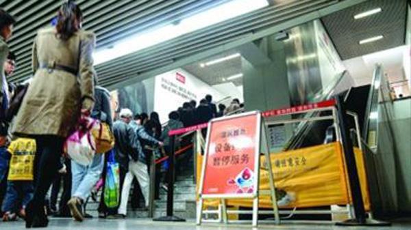电梯逆行曝隐患:沪5千人照顾17万台电梯