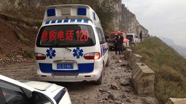 云南永善地震已致25人受伤 全部送医