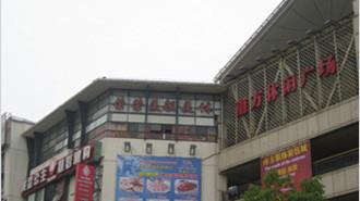 闵行南方商城地区将建天桥群 联通2条地铁4座商场