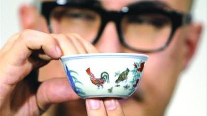 鸡缸杯拍得2.8亿港元 创中国瓷拍纪录