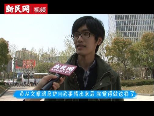 """""""奶茶妹妹""""之恋引关注 宅男:娱乐圈爱情不可信"""