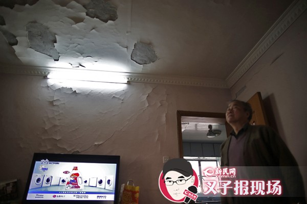 普陀|石榴苑房屋开裂 修缮方案正评估