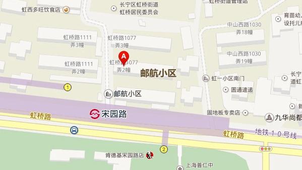 长宁|虹桥路1077弄房屋沉降20多厘米