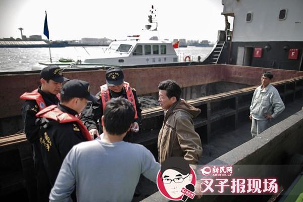 """东海海巡执法总队开展整治""""打非治违""""专项整治行动"""