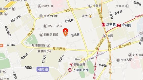 徐汇|无证涉外幼儿园藏身五原路弄堂