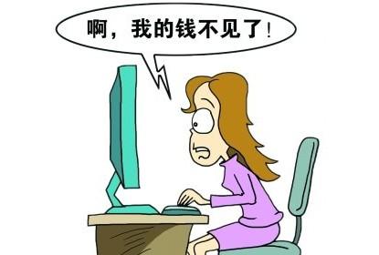 微言博议:网购频曝支付安全漏洞,你怎么看?