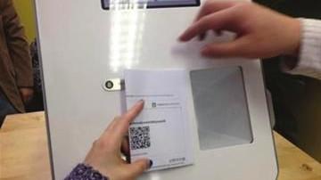 比特币ATM机入驻张江 暂只能用人民币购买
