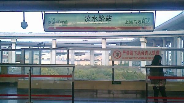 一女子早高峰跳入地铁 轨道内奔行一站路