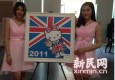 HelloKitty40岁啦!中国巡展从上海开启
