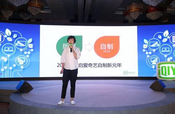 爱奇艺三亚营销视频分享:白鲸营销新干货_科视频亲玩法图片