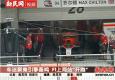 F1上海站开跑 车迷为车王舒马赫祈福
