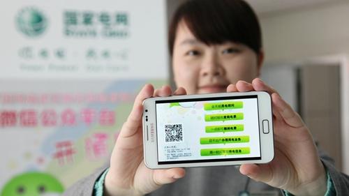 上海可用微信查电费账单啦!