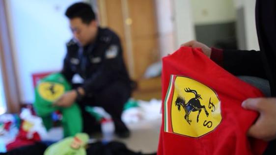 瞄准F1中国赛 嘉定公安查处一网店售假冒服饰