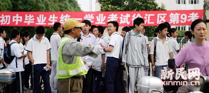 上海63所示范高中提前招生方案出炉