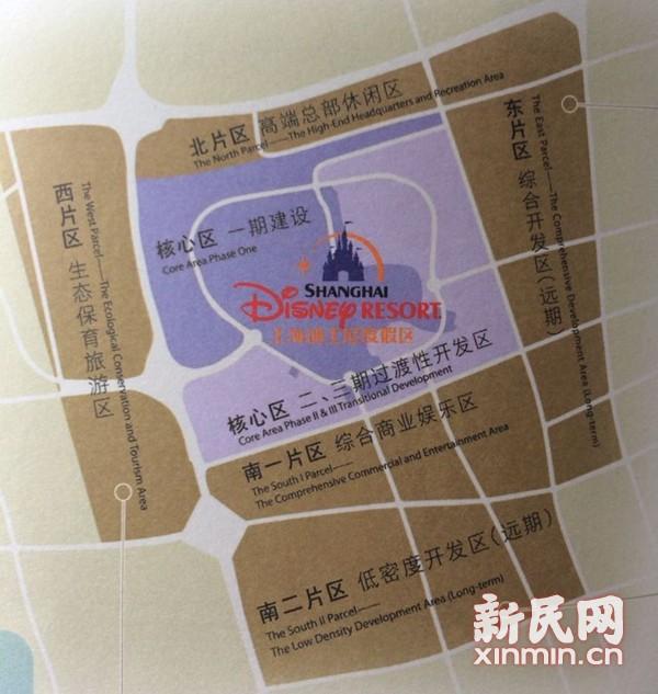 上海打造国际旅游度假区 迪士尼明年底开门迎客