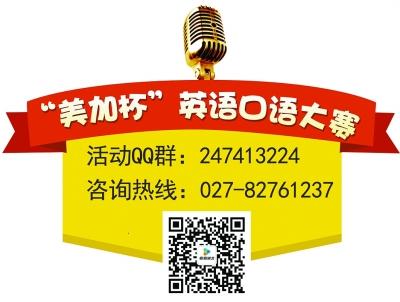 中文国际频道节目表