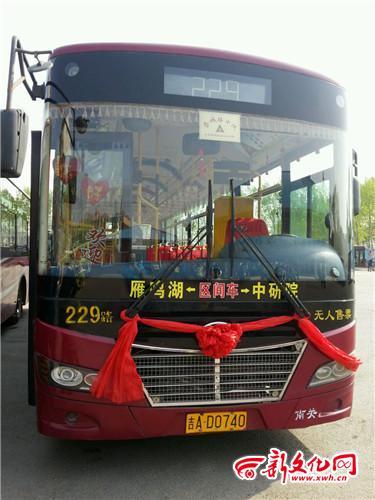 长春客车厂地址_长春公交229路青林路站是在客车厂北门东侧还是西侧-长春客车厂 ...