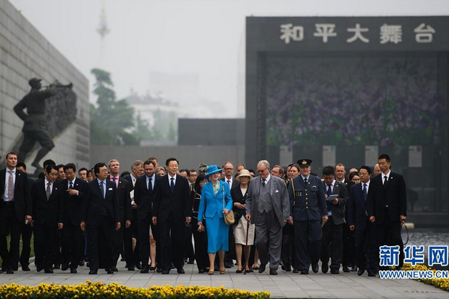 丹麦女王参观南京大屠杀遇难同胞纪念馆