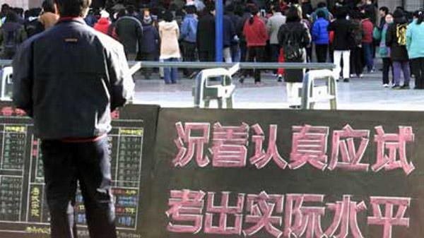 上海春考明年改革 应届生亦可参与