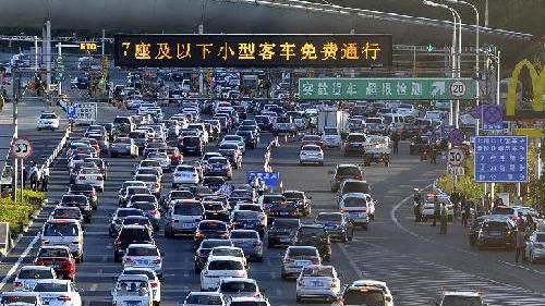 沪高速公路小型客车五一继续免费通行