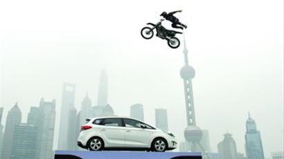 飞跃极限 全球200高手周三在沪比身手