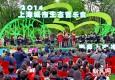 城市生态音乐会唱响海湾森林公园