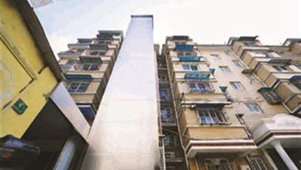 上海新规:新建住宅4层以上应设置电梯