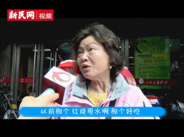 谁能代表舌尖上的上海?老上海:远不止扣三丝