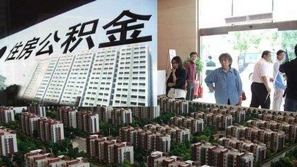 申城公积金个贷发放规模回落 一季度同比减15.14%